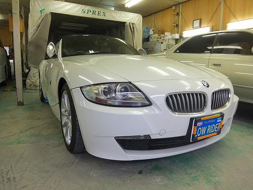 Bmw z4 for Garage bmw chambery 73